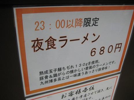 Img_3775
