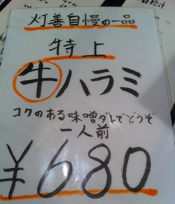 Img_3272