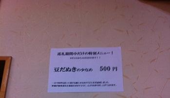 Img_5379