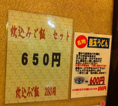 Img_5906