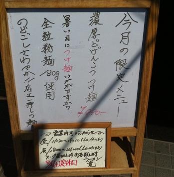 Img_5943_2