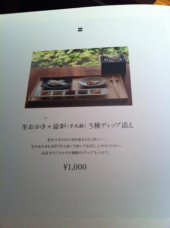 Img_8507