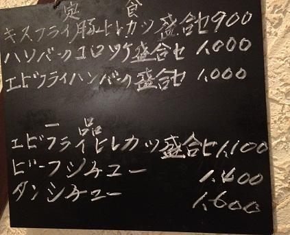 Img_7565