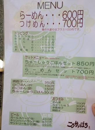 Img_8913