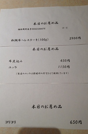Img_9614_2