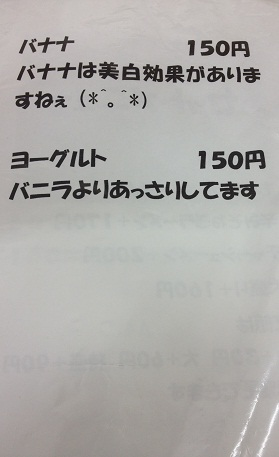 Img_9459
