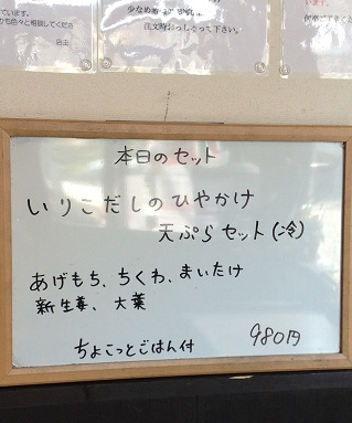 Img_0505