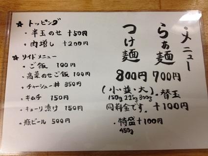 Img_1366