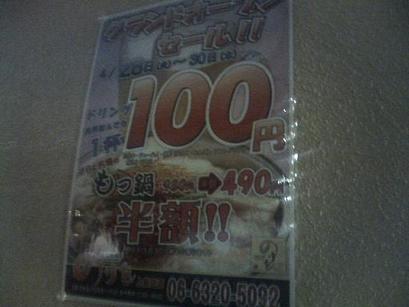 P1010335
